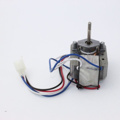 Picture of Humidifier 1B72493 Motor